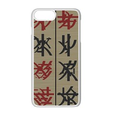 Ancient Chinese Secrets Characters Apple Iphone 7 Plus White Seamless Case by Amaryn4rt