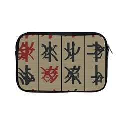 Ancient Chinese Secrets Characters Apple Macbook Pro 13  Zipper Case by Amaryn4rt