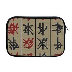 Ancient Chinese Secrets Characters Apple Macbook Pro 17  Zipper Case by Amaryn4rt