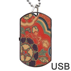 Vintage Chinese Brocade Dog Tag Usb Flash (two Sides) by Amaryn4rt