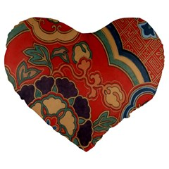 Vintage Chinese Brocade Large 19  Premium Heart Shape Cushions by Amaryn4rt