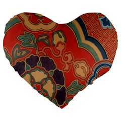 Vintage Chinese Brocade Large 19  Premium Flano Heart Shape Cushions by Amaryn4rt