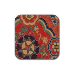 Vintage Chinese Brocade Rubber Square Coaster (4 Pack)  by Amaryn4rt