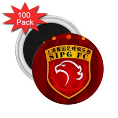 Shanghai Sipg F C  2 25  Magnets (100 Pack)  by Valentinaart