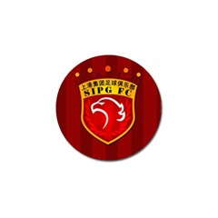 Shanghai Sipg F C  Golf Ball Marker (4 Pack) by Valentinaart