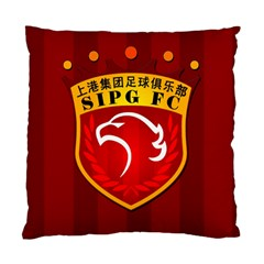 Shanghai Sipg F C  Standard Cushion Case (two Sides) by Valentinaart