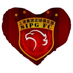 Shanghai Sipg F C  Large 19  Premium Flano Heart Shape Cushions by Valentinaart