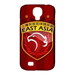 Shanghai Sipg F C  Samsung Galaxy S4 Classic Hardshell Case (pc+silicone) by Valentinaart