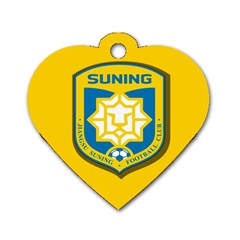 Jiangsu Suning F C  Dog Tag Heart (one Side) by Valentinaart
