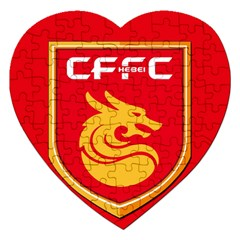 Hebei China Fortune F C  Jigsaw Puzzle (heart) by Valentinaart