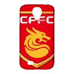 Hebei China Fortune F C  Samsung Galaxy S4 Classic Hardshell Case (pc+silicone) by Valentinaart