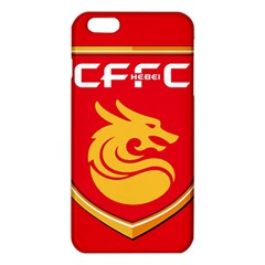 Hebei China Fortune F C  Iphone 6 Plus/6s Plus Tpu Case by Valentinaart
