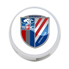 Shanghai Greenland Shenhua F C  4 Port Usb Hub (one Side)