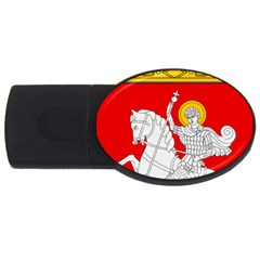 Lesser Coat Of Arms Of Georgia Usb Flash Drive Oval (4 Gb) by abbeyz71