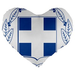 Greece National Emblem  Large 19  Premium Heart Shape Cushions by abbeyz71