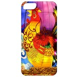 Chinese Zodiac Signs Apple iPhone 5 Classic Hardshell Case