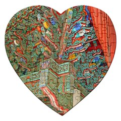 Traditional Korean Painted Paterns Jigsaw Puzzle (heart) by Onesevenart