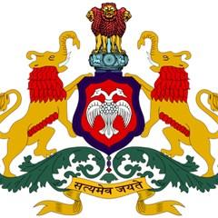 State Seal Of Karnataka Magic Photo Cubes by abbeyz71