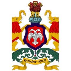 State Seal Of Karnataka 5 5  X 8 5  Notebooks by abbeyz71