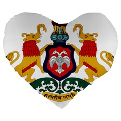 State Seal Of Karnataka Large 19  Premium Heart Shape Cushions by abbeyz71