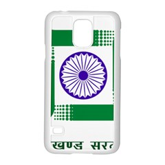 Seal Of Indian State Of Jharkhand Samsung Galaxy S5 Case (white) by abbeyz71