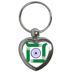 Seal Of Indian State Of Jharkhand Key Chains (heart)  by abbeyz71