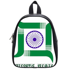 Seal Of Indian State Of Jharkhand School Bags (small)  by abbeyz71