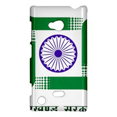 Seal Of Indian State Of Jharkhand Nokia Lumia 720 by abbeyz71