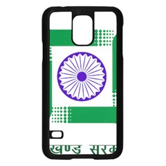 Seal Of Indian State Of Jharkhand Samsung Galaxy S5 Case (black) by abbeyz71