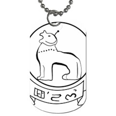 Seal Of Indian State Of Manipur  Dog Tag (two Sides) by abbeyz71