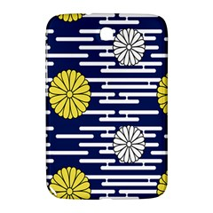 Sunflower Line Blue Yellpw Samsung Galaxy Note 8 0 N5100 Hardshell Case  by Mariart