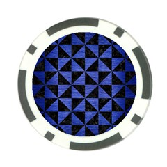 Triangle1 Black Marble & Blue Brushed Metal Poker Chip Card Guard (10 Pack) by trendistuff