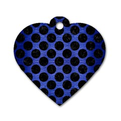 Circles2 Black Marble & Blue Brushed Metal (r) Dog Tag Heart (one Side) by trendistuff