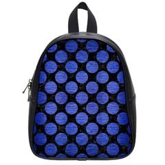 Circles2 Black Marble & Blue Brushed Metal School Bag (small) by trendistuff