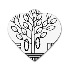 Seal Of Indian State Of Bihar Dog Tag Heart (two Sides) by abbeyz71
