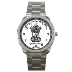 Seal Of Indian State Of Meghalaya Sport Metal Watch by abbeyz71