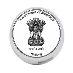 Seal Of Indian State Of Meghalaya 4 Port Usb Hub (two Sides)  by abbeyz71