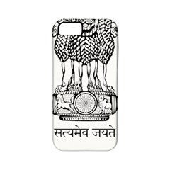 Seal Of Indian State Of Mizoram Apple Iphone 5 Classic Hardshell Case (pc+silicone)