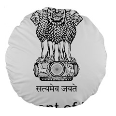 Seal Of Indian State Of Mizoram Large 18  Premium Round Cushions by abbeyz71