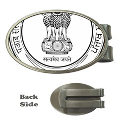 Seal Of Indian State Of Punjab Money Clips (oval)  by abbeyz71