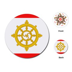 Flag Of Sikkim, 1967 1975 Playing Cards (round)  by abbeyz71