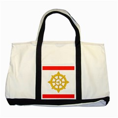 Flag Of Sikkim, 1967 1975 Two Tone Tote Bag by abbeyz71