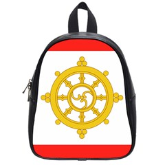 Flag Of Sikkim, 1967 1975 School Bags (small)  by abbeyz71
