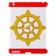 Flag Of Sikkim, 1967 1975 Apple Ipad 3/4 Hardshell Case (compatible With Smart Cover) by abbeyz71
