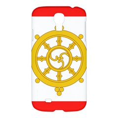 Flag Of Sikkim, 1967 1975 Samsung Galaxy S4 I9500/i9505 Hardshell Case by abbeyz71