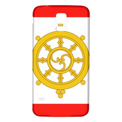 Flag Of Sikkim, 1967 1975 Samsung Galaxy S5 Back Case (white) by abbeyz71