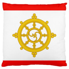 Flag Of Sikkim, 1967 1975 Large Flano Cushion Case (two Sides) by abbeyz71