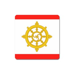 Flag Of Sikkim, 1967 1975 Square Magnet by abbeyz71