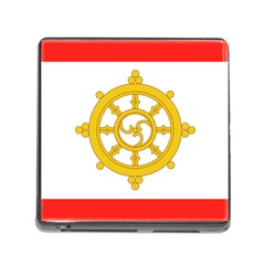 Flag Of Sikkim, 1967 1975 Memory Card Reader (square) by abbeyz71