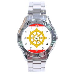 Flag Of Sikkim, 1967 1975 Stainless Steel Analogue Watch by abbeyz71